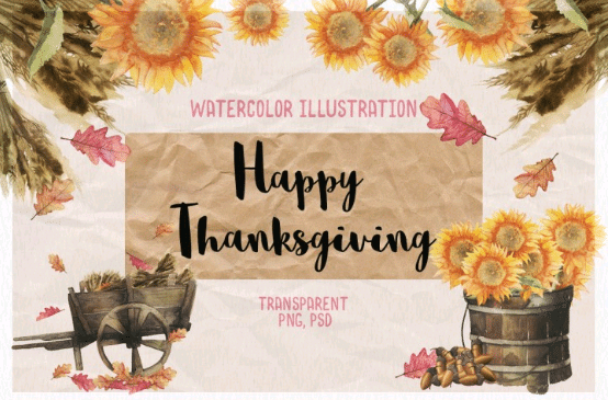 happy thanksgiving clipart watercolor