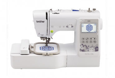 What Is The Best Embroidery Machine? Read This Before You Buy